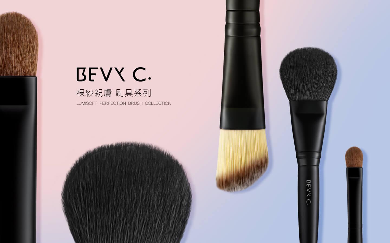 bevyc,妝前保養,妝前保濕,妝前打底, best primer,脫妝,出油,持妝,卡粉,反黑
