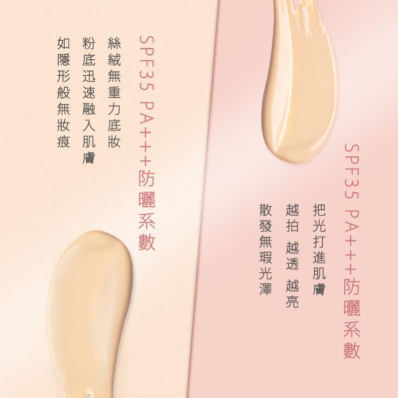 bevyc,妝前保養,妝前保濕,妝前打底, best primer,粉底精華,脫妝,出油,持妝,卡粉,反黑