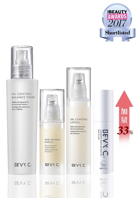 妝前, 妝前保養, 妝前保養推薦, 毛孔粗大, 粉刺, 出油, 油性肌保養